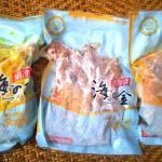 【體驗】快速料理/自煮超便利。『海之金-義式風味烤雞腿』。氣炸鍋/微波/乾煎/燒烤。超人氣鮮嫩雞腿